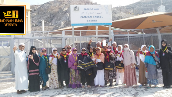 Zamzam Sabeel : Tempat penampungan Air Zamzam