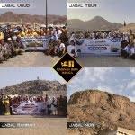 Gunung dalam sejarah ISLAM